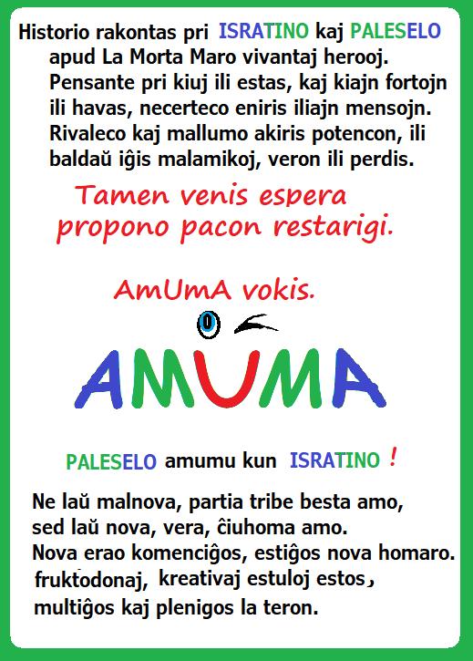 AmUmA proponas